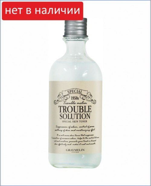Тонер против акне - Graymelin Trouble Solution Special Skin Toner