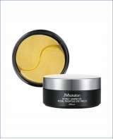 Гидрогелевые патчи для век с экстрактом прополиса - JMsolution Honey Luminous Royal Propolis Eye Patch