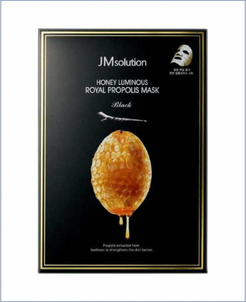 Тканевая маска с экстрактом прополиса - JMsolution Honey Luminous Royal Propolis Mask