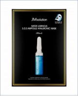 Тканевая маска с гиалуроновой кислотой - JMsolution Water Luminous S.O.S Ampoule Hyaluronic Mask