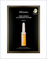 Витаминная тканевая маска - JMsolution Water Luminous S.O.S Ampoule Vita Mask