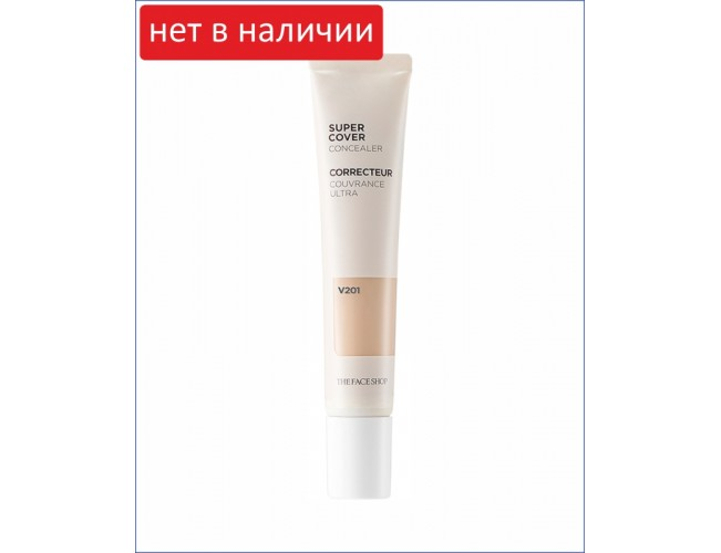Жидкий консилер - The Face Shop Super Cover Concealer