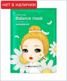 Тканевая маска уменьшающая воспаления - The Orchid Skin Flower Balance Mask