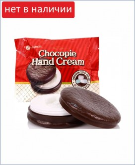 Крем для рук зефир - The Saem Chocopie Hand Cream Marshmallow